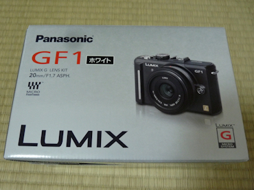Panasonic DMC-GF1